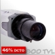 "6538 - C. Box Profesional AutoIris - SONY 1/3"" Super HAD CCD - 800 TVL"
