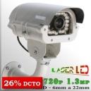 AHD-3517-1,3MP - BoxCam IR Profesional Sensor SONY 720p 1Mp HD-AHD