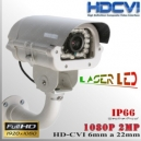 CVI-3517-2MP - BoxCam IR Profesional Sensor SONY 1080p 2Mp HD-CVI