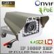 IP2M-3517-2MP -BoxCam IR Profesional Sensor SONY 1080p FULLHD -POE