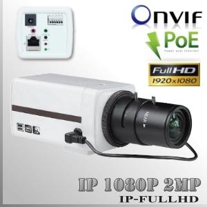 IP2M-7000-2MP - Bullet Profesional Sensor SONY 1080p FULLHD -POE
