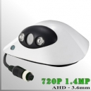 AHD-CF720D-1.4MP CAM DOMO IR Pro Sensor SONY 720p para Movil DVR (MDVR)