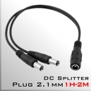 Plug 2.1mm DC Splitter 1H-2M