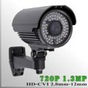 CVI-3583-1.3MP - BoxCam IR Profesional Sensor SONY 720p 1.3Mp HD-CVI