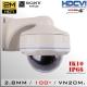 939-2MP DomeCam 100º Profesional Sensor SONY 1080p 2Mp HD-CVI