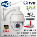 IP1M-9351-1MP - PTZ WIFI SD IR Profesional Sensor SONY 720p HD