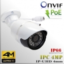 IP 4M BOXCam XPROHD 4MPx/18fps 4mm Onvif 2.0 PoE IR24