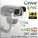 IP 4M BOXCam XPROHD 4MPx/18fps 6-22mm Onvif 2.0 PoE IR18 Laser