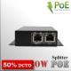 IPC a PoE - Splitter POE 1 boca - 30W