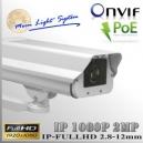 IP2M-7000e-2M - KIT BoxCam Profesional Sensor SONY 1080p 2Mp FHD