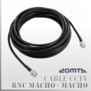 Cable BNC M-M 20MTS coaxial RG58