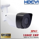 CVI-3548-2MP - BoxCam IR Profesional Sensor CMOS 1080p 2Mp FHD