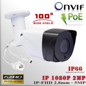 IP2M-3549-2MP -BoxCam IR Profesional Sensor SONY 1080p FULLHD -POE