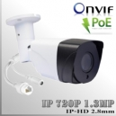 IP1.3M-3548-1MP - BoxCam IR Profesional Sensor SONY 720p 1.3Mp - POE