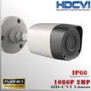 1200-2MP - BoxCam IR Profesional Sensor CMOS 1080p 2Mp HD-CVI 24IR