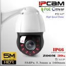 "IP5M-9315 - PTZ SpeedDome 30x 4.5"" Sensor CMOS 5MP IR 150mts"