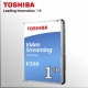 Toshiba Video Streaming 1TB Disco Duro Sata3 5700 rpm 64MB 6GB/s