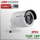 Hikvision Turbo HD BoxCam 720p IR Sensor CMOS 1Mp 2.8mm