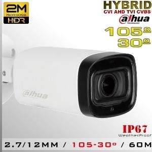 HFW1200RN-2MP - BoxCam Varifocal  IR Profesional Sensor CMOS 1080p 2Mp HD-CVI