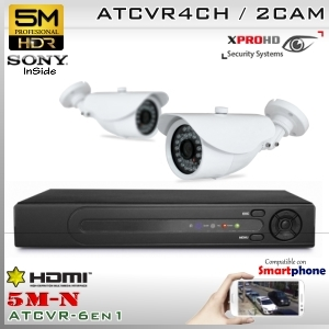 KIT 4CH(5M-N) 2CAM (2xBox) sensor SONY - XPROHD Xmeye K5MN7804B2D0S326