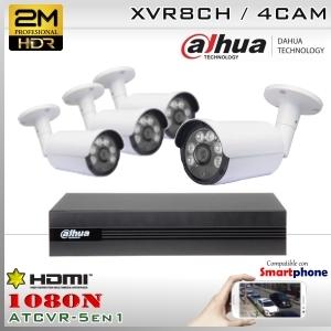 KIT 8CH-1080N 4CAM (4xBox) CMOS - DAHUA DMSS K2MN1A08B4D0F37