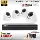 KIT 8CH-1080P 4CAM (4xDom) CMOS - DAHUA DMSS K2MN5108B0D4F37