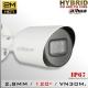HFW1200TN-2MP - BoxCam Smart IR Profesional Sensor CMOS 1080p 2Mp Hibrida - Dahua