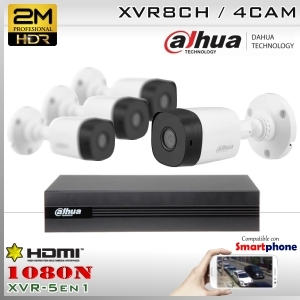 KIT 8CH-1080N 4CAM (4xBox) CMOS - DAHUA DMSS DH-K2MN1A08B4D0