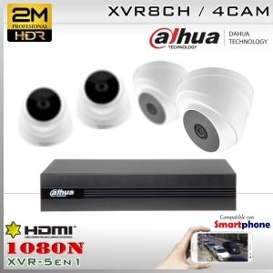 KIT 8CH-1080N 4CAM (4xDom) CMOS - DAHUA DMSS DH-K2MN1A08B0D4