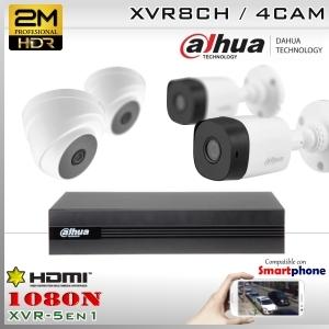 KIT 8CH-1080N 4CAM (2xBox+2xDom) CMOS - DAHUA DMSS DH-K2MN1A08B2D2