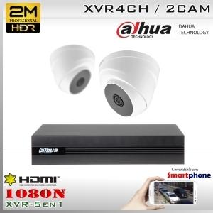 KIT 4CH-1080N 2CAM (2xBox) CMOS - DAHUA DMSS DH-K2MN1A04B0D2