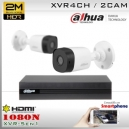 KIT 4CH-1080N 2CAM (2xBox) CMOS - DAHUA DMSS DH-K2MN1A04B2D0